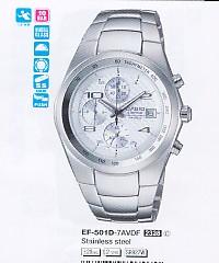 CASIO EF501D-7A